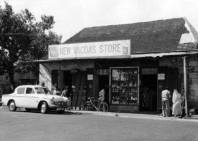 New Vacoas Store - John Kennedy Avenue - 1960s