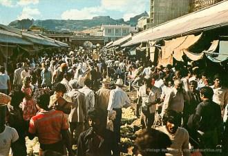 Port Louis - Central Market - Auction Day - Vente a L'encan - 1983