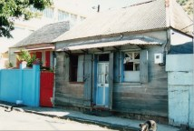 Port Louis - Old Creole Colonial House - Conde Street