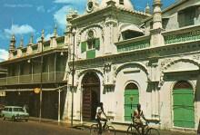 Port Louis - Royal Street - Jummah Mosque - 1970s