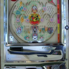 Vintage Diagram Whole House Audio Wiring What Companies Made Pachinko Machines? | Pachinkoman