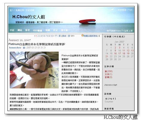 H.Chou 200