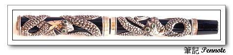 Parker 蛇筆