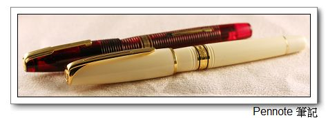 Waterman Charleston Collection