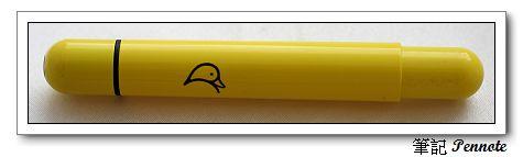 Lamy 原子筆