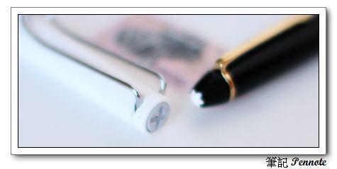 鋼筆收藏 資產化?費用化?