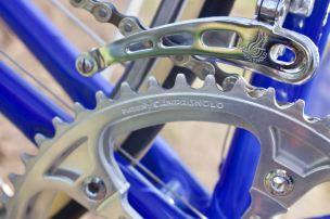 Campagnolo Super Record patent crank chainring