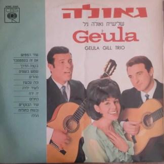 Geula* - Geula Gill Trio (LP, Album, Mono)