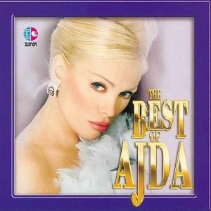 AJDA PEKKAN - THE BEST OF AJDA 2 × Vinyl, LP, Compilation, Reissue, Gatefold