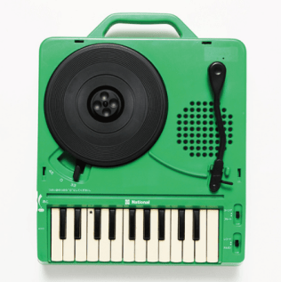 National SO-111N, Portable Record Player by National, 1960