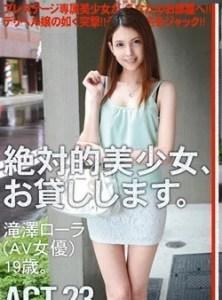 Rola Takizawa MAS-087 Jav HD Streaming