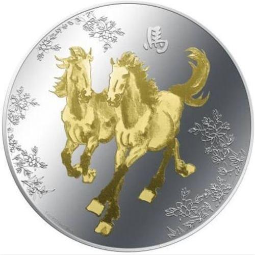 Niue Islands - 2013 - 2$ - Feng Shui - HORSES - 1Oz Proof Silver Coin
