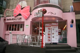 Hello_Kitty_cafe_Hongdae