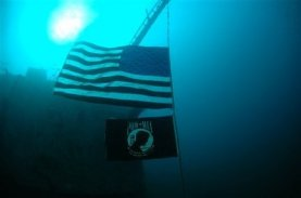 gulf-oil-spill-shipwreck1jpg-c99d0ae1cd661238_large