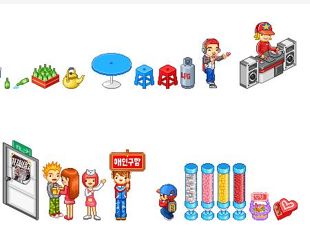 Cartoon World Mall Items 4
