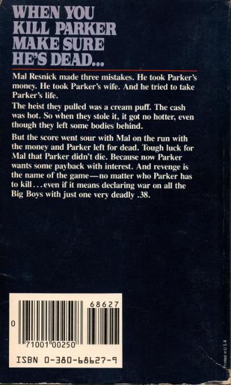 Avon (1984) back