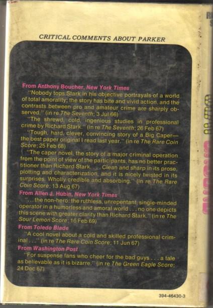 Random House (1971) back