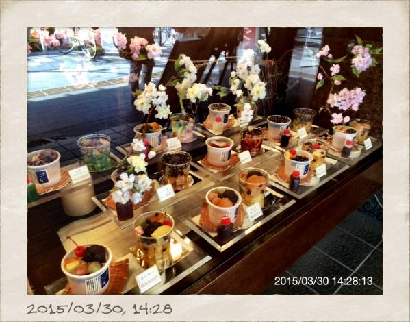 2015-03-30 14_Fotor