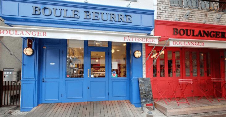 ブール・ブール・ブランジェリ(Boule Beurre Boulangerie)