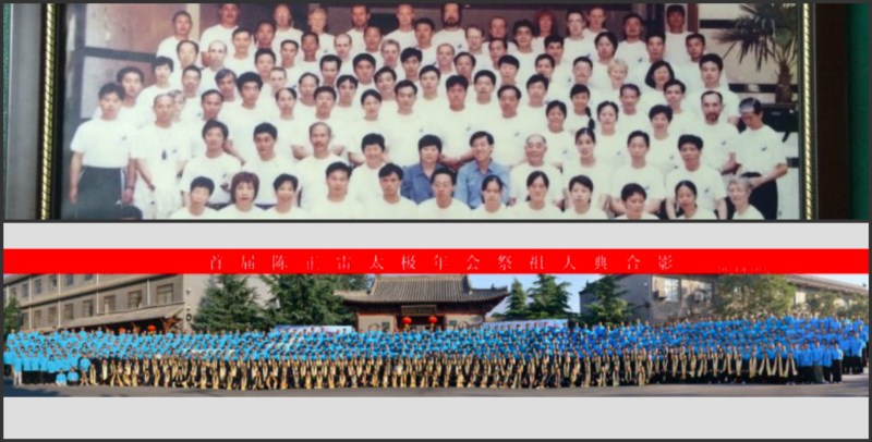 Top: Chen Zhenglei annual Tai Chi meeting in 1999. Bottom: Chen Zhenglei annual meeting in 2014.