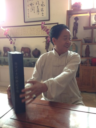 Grandmaster Zhu Tiancai and his book 朱天才太极拳论手