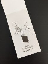 Reusable Packaging - Instructions