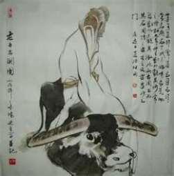 Leo Tse - chuński filozof - rycina