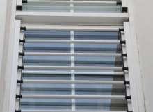 Σταθερές μπάρες για παράθυρα | Βιομεταλουμίν | Χωρίς εμφανή στήριξη | Αισθητική - Ασφάλεια