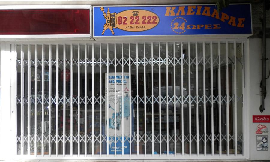 T120 βιτρίνα Κλειθροποιείου