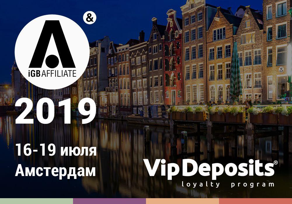 VipDeposits на конференции iGB Affiliate в Амстердаме