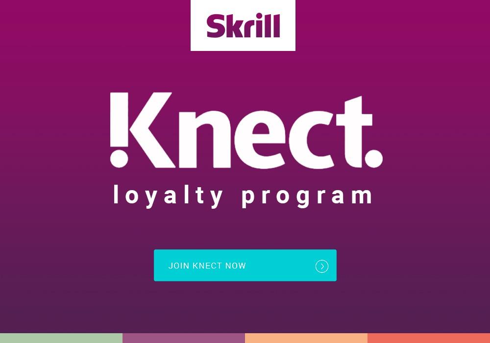 Новая программа лояльности Skrill Knect: получай вознаграждения за транзакции