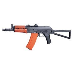 Replika JG AKS-74U