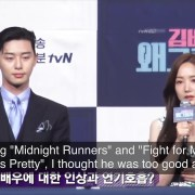 [ENGsub]Park Min Young and  Park Seo Joon talk about their great chemistry