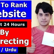 How To Rank Any Website In Just 24 Hours With Redirecting || How To Redirect Blogger To Wordpress