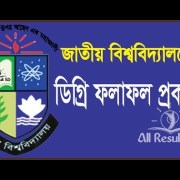 National University Result of Bangladesh Degree Honours Masters Professional ETC. web ranking