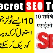 Top 10 Secret SEO Tools | Increase Website Ranking  | Urdu Hindi Tutorial