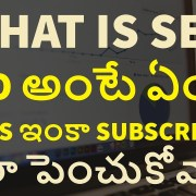 What is Seo | How Youtube seo Helps to get More Views 2017 | How Seo Works | in Telugu | Sai Nithin