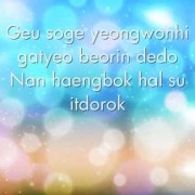 All For You - Seo In Guk & Eunji w/ Lyrics