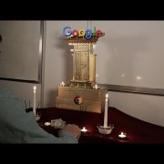 Google Shrine - Pray to Boost Your Website Ranking