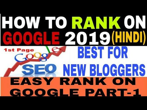 How To Rank Post in Google 2019 in Hindi | Rank Website On Google | Blogger & Wordpress Website Rank