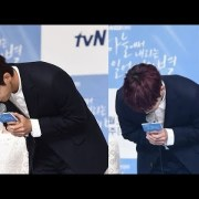 Seo In Guk Bows 90° To Apologize For His Military Controversy Publicly For The First Time