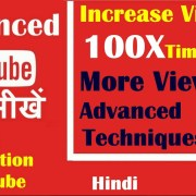 YouTube Seo Tips in Hindi. YouTube seo 2017 Search Engine Optimization to Youtube Ranking