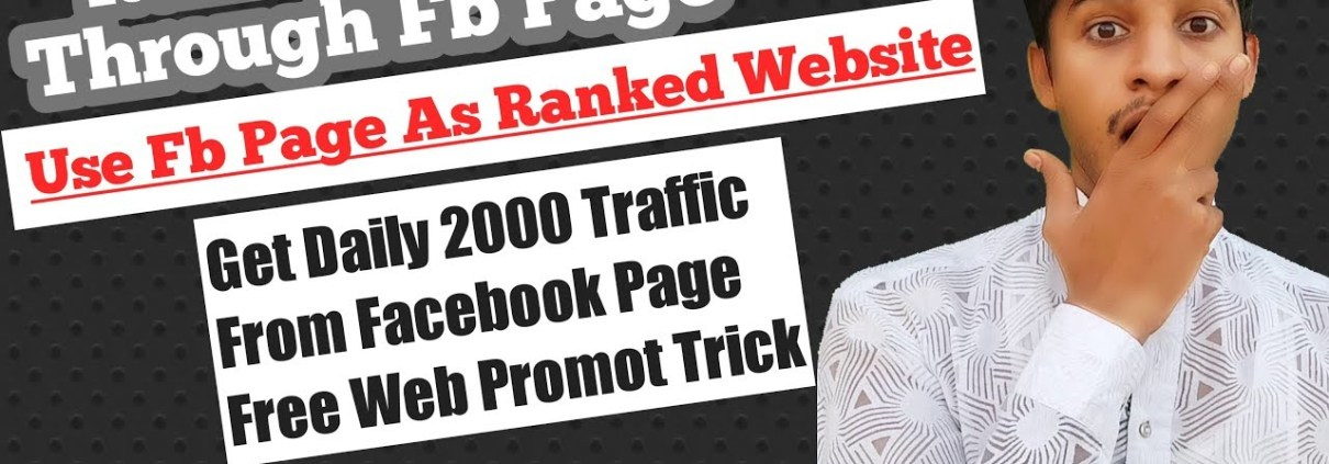 Facebook Free Promotion | Rank Web Post Free | Use Facebook Page As Website