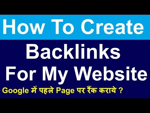 How To Create Backlinks For My Website | Get DoFollow Backlink for SEO ranking