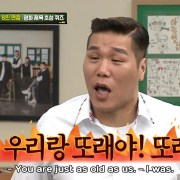 Knowing Bros 186 - Seo Jang-hoon rebuke Jun Hyun-moo