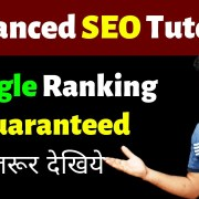 New - Advanced SEO Tutorial  3 - Step by Step SEO + Google Ranking + What not to do? - Okey Ravi