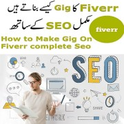 how to create fiveer gig and seo