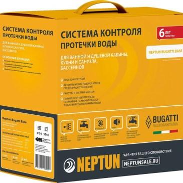 Neptun Bugatti Base 1/2 дюйма
