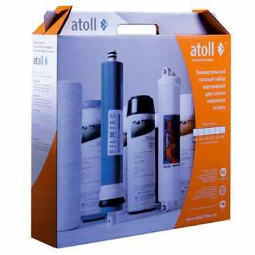 Набор картриджей Atoll 103m STD