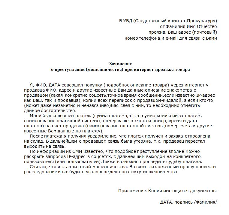 Сделать экспертизу товара в москве